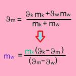 Ausrechen einer Variablen von fünf
